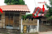 บ้านครึ่งตึกครึ่งไม้หลุดจำนอง ธ.ธนาคารไทยพาณิชย์ ยางน้อย โกสุมพิสัย มหาสารคาม