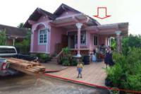 https://www.ohoproperty.com/19544/ธนาคารไทยพาณิชย์/ขายบ้านเดี่ยว/วังไผ่/เมืองชุมพร/ชุมพร/