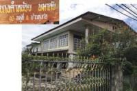 บ้านพร้อมกิจการหลุดจำนอง ธ.ธนาคารไทยพาณิชย์ •ทุ่งก่อ •เวียงเชียงรุ้ง •เชียงราย