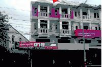 https://www.ohoproperty.com/19486/ธนาคารไทยพาณิชย์/ขายอาคารพาณิชย์/ธาตุพนม/ธาตุพนม/นครพนม/