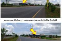 บ้านพร้อมกิจการหลุดจำนอง ธ.ธนาคารไทยพาณิชย์ บ้านกง หนองเรือ ขอนแก่น
