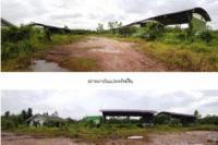 อาคารสำนักงานหลุดจำนอง ธ.ธนาคารไทยพาณิชย์ •เซกา •เซกา •บึงกาฬ