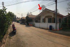 333/527 หมู่บ้าน บ้านลักษิกา ถนน นครราชสีมา-ปักธงชัย ไชยมงคล เมืองเมืองนครราชสีมา นครราชสีมา