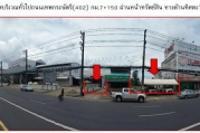 อาคารหลุดจำนอง ธ.ธนาคารไทยพาณิชย์ 65/58 ถ.เทพกระษัตรี เกาะแก้ว(สะปำ)