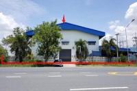 โรงงานหลุดจำนอง ธ.ธนาคารไทยพาณิชย์ บ้านม้า บางปะหัน อยุธยา