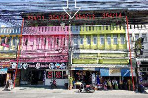 354/11-14 ม.9 อาคารพาณิชย์ หนองปรือ บางละมุง ชลบุรี