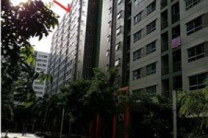 460/255 ชั้น 15 อาคาร C2 ลุมพินี พาร์ค นวมินทร์ ศรีบูรพา ถ.นวมินทร์ คลองกุ่ม