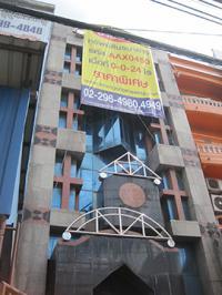 https://www.ohoproperty.com/20032/ธนาคารกรุงศรีอยุธยา/ขายตึกแถว/บางกระสอ(บางซื่อ)/เมืองนนทบุรี(ตลาดขวัญ)/จังหวัดนนทบุรี/