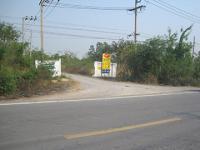 https://www.ohoproperty.com/20048/ธนาคารกรุงศรีอยุธยา/ขายที่ดินเปล่า/ไทรน้อย/(บางบัวทอง)/จังหวัดนนทบุรี/