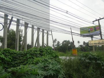 ถนนสายบายพาส-ชลบุรี หนองรี เมืองชลบุรี จังหวัดชลบุรี