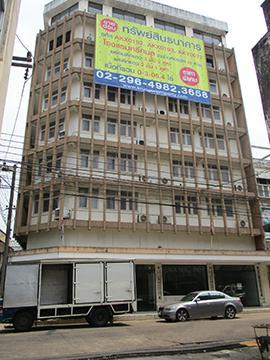 โรงแรมศรีกมล เลขที่ 20,22,26 ถนนอุบลศักดิ์ ในเมือง เมืองอุบลราชธานี จังหวัดอุบลราชธานี