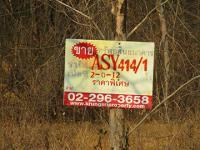 ขายที่ดินเปล่า ถนนเพชรเกษม(ทล.4) สระพัง เขาย้อย จังหวัดเพชรบุรี ขนาด 2-0-12 ไร่ ของ ธนาคารกรุงศรีอยุธยา