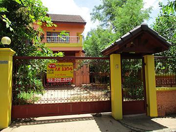 หมู่บ้านสินทรัพย์นคร (ซ.3/3) บ้านเลขที่ 88/65 (99/65) ถนนพุทธมณฑลสาย 2 บางแคเหนือ (หลักสอง) เขตภาษีเจริญ กรุงเทพมหานคร