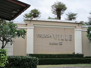 หมู่บ้านพฤกษาวิลล์ 32 (ซ. 2/2) บ้านเลขที่ 9/247  ถนนพระราม 2 ซ. 74 แสมดำ เขตบางขุนเทียน กรุงเทพมหานคร