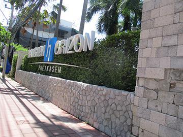 โครงการแบงค์คอก ฮอไรซอน เพชรเกษม กรรมสิทธิ์ห้องชุดเลขที่ 471/390 ชั้นที่26 อาคารเลขที่ 1 ถนนเพชรเกษม บางหว้า เขตภาษีเจริญ กรุงเทพมหานคร