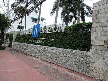 โครงการ แบงค์คอก ฮอไรซอน เพชรเกษม ห้องชุดเลขที่ 471/404 ชั้นที่ 27 อาคารเลขที่ 1 ถนนเพชรเกษม บางหว้า เขตภาษีเจริญ กรุงเทพมหานคร