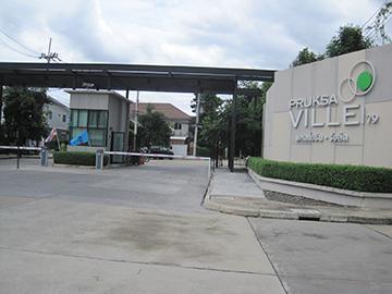 หมู่บ้านพฤกษาวิลล์ 79(พหลโยธิน-รังสิต) เลขที่ 179/143 ถนนเลียบคลองเปรมประชากร สวนพริกไทย เมืองปทุมธานี จังหวัดปทุมธานี