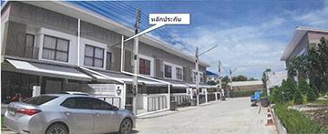 บ้านเลขที่ 255/115 ตะเคียนเตี้ย บางละมุง จังหวัดชลบุรี