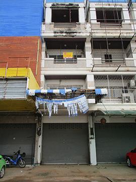 บ้านเลขที่ 291/32 ในเมือง เมืองขอนแก่น จังหวัดขอนแก่น
