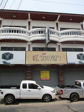 บ้านเลขที่ไม่ปรากฏ ในเมือง เมืองอุบลราชธานี จังหวัดอุบลราชธานี