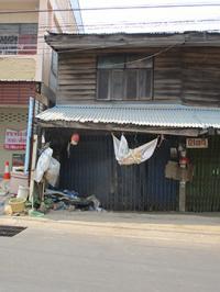 ขายห้องแถว เมืองเดช เดชอุดม จังหวัดอุบลราชธานี ขนาด 0-0-18 ไร่ ของ ธนาคารกรุงศรีอยุธยา