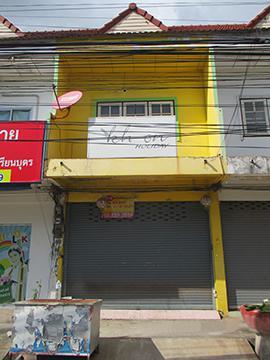 บ้านเลขที่ 99/24 บ้านเป็ด เมืองขอนแก่น จังหวัดขอนแก่น