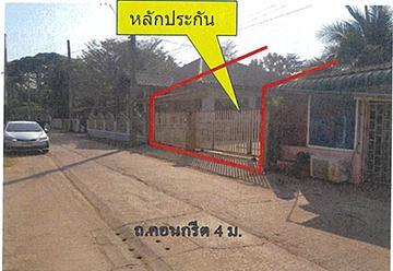 บ้านเลขที่ 119/2 หนองคำ เมืองอุดรธานี จังหวัดอุดรธานี