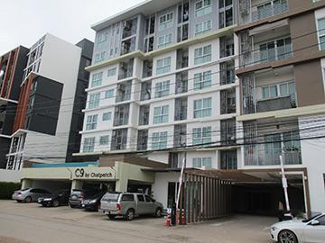 เลขที่ 222/41 ชั้นที่ 5 อาคารเลขที่ 222 ในเมือง (ศิลา) เมืองขอนแก่น จังหวัดขอนแก่น
