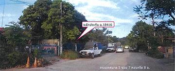 บ้านเลขที่ 226/94 ทับกวาง แก่งคอย จังหวัดสระบุรี