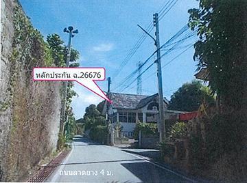 บ้านเลขที่ 73/1 ปากข้าวสาร (ปากเข้าสาน) เมืองสระบุรี จังหวัดสระบุรี