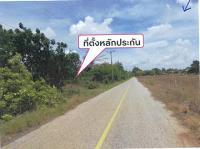 ที่ดินเปล่าหลุดจำนอง ธ.ธนาคารกรุงศรีอยุธยา บัวชุม ชัยบาดาล จังหวัดลพบุรี