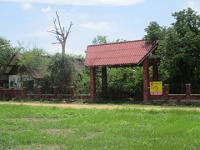 https://www.ohoproperty.com/22510/ธนาคารกรุงศรีอยุธยา/ขายอาคารสำนักงาน/ปึกเตียน/ท่ายาง/จังหวัดเพชรบุรี/