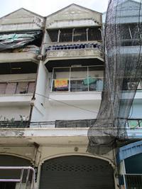 ขายตึกแถว บ้านเลขที่ 1010/29 ถนนถนนวิเชียรโชฎก 4 มหาชัย เมืองสมุทรสาคร จังหวัดสมุทรสาคร ขนาด 0-0-22.8 ไร่ ของ ธนาคารกรุงศรีอยุธยา