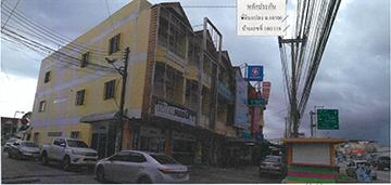 บ้านเลขที่ 100/118 โคกหล่อ เมืองตรัง จังหวัดตรัง