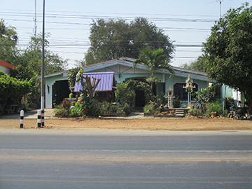 288/3 ถนนสายบ่อพลอย-หนองปรือ หลุมรัง บ่อพลอย จังหวัดกาญจนบุรี