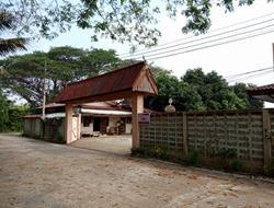 โรงแรมหลุดจำนอง ธ.ธนาคารกรุงเทพ บางมัญ เมืองสิงห์บุรี สิงห์บุรี