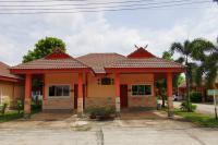 https://www.ohoproperty.com/138693/ธนาคารทหารไทยธนชาต/ขายบ้าน/ในเมือง/เมืองชัยภูมิ/ชัยภูมิ/