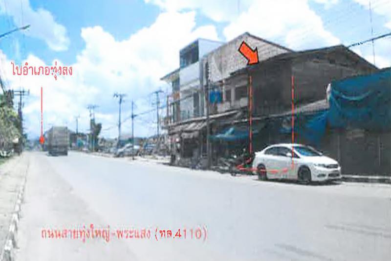 112 หมู่ 2 ถนนสายทุ่งใหญ่-พระแสง (ทล.4110) ท่ายาง ทุ่งใหญ่ นครศรีธรรมราช