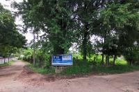 ที่ดินเปล่าหลุดจำนอง ธ.ธนาคารทหารไทยธนชาต ขุหลุ ตระการพืชผล อุบลราชธานี