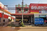 https://www.ohoproperty.com/139080/ธนาคารทหารไทยธนชาต/ขายอาคารพาณิชย์/สามง่าม/สามง่าม/พิจิตร/
