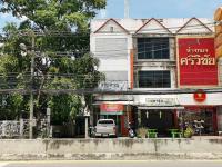 สำนักงานหลุดจำนอง ธ.ธนาคารทหารไทยธนชาต บ้านกลาง เมืองลำพูน ลำพูน