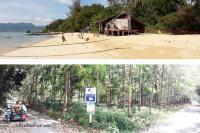 https://www.ohoproperty.com/139258/ธนาคารทหารไทยธนชาต/ขายที่ดินเปล่า/เกาะลันตาใหญ่/เกาะลันตา/กระบี่/