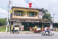 https://www.ohoproperty.com/139202/ธนาคารทหารไทยธนชาต/ขายอาคารพาณิชย์/โคกเคียน/เมืองนราธิวาส/นราธิวาส/