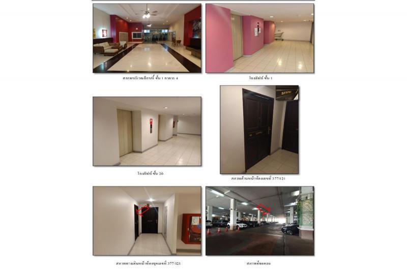 ห้องชุดเลขที่ 377/121 ชั้น 20 ซ.นราธิวาสราชนครินทร์ 24 ถ.นราธิวาสราชนครินทร์ โครงการเบ็ลพาร์ค เรสซิเด้นซ์ 2 ช่องนนทรี ยานนาวา กรุงเทพมหานคร