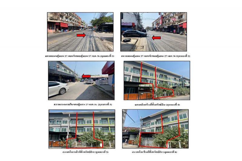 1/3 ซอยคู้บอน 27 แยก 36 ถนนคู้บอน โครงการเดอะแม็กช์ทาวน์โฮม ท่าแร้ง บางเขน กรุงเทพมหานคร