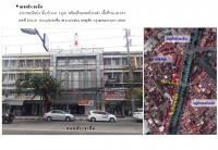 อาคารพาณิชย์หลุดจำนอง ธ.ธนาคารธนชาต วงศ์สว่าง บางซื่อ กรุงเทพมหานคร