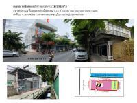 อาคารพาณิชย์หลุดจำนอง ธ.ธนาคารธนชาต ตลาดพลู ธนบุรี กรุงเทพมหานคร