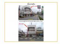 สิทธิการเช่าในศูนย์การค้าหลุดจำนอง ธ.ธนาคารธนชาต บ้านเหนือ เมืองกาญจนบุรี กาญจนบุรี