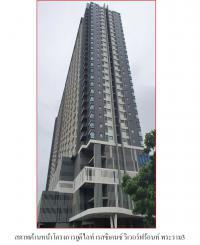 Condominiumหลุดจำนอง ธ.ธนาคารธนชาต บางโพงพาง ยานนาวา กรุงเทพมหานคร