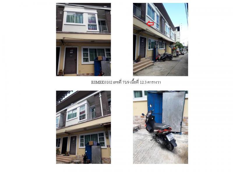 บ้านเลขที่ 71/9 ซอย พิศิษฐ์กรณีย์ 11ถนน พิศิษฐ์กรณีย์ ป่าตอง กะทู้ ภูเก็ต